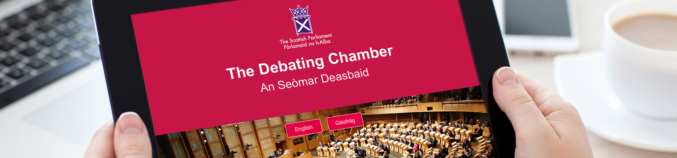 scottish parliament chamber app home screen